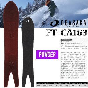 スノーボード 板 バックカントリー キャンバー タカ 18-19 OGASAKA【オガサカ】FT-CA163 ファーストトラック タカ|move