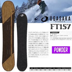 スノーボード 板 バックカントリー ツリーラン スライド 18-19 OGASAKA【オガサカ】FT157 ファーストトラック|move