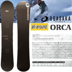 スノーボード 板 カービング フリースタイル ワイド 18/19 OGASAKA【オガサカ】ORCA オルカ|move