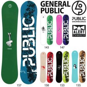 スノーボード 板 18-19 PUBLIC パブリック GENERAL PUBLIC ジェネラルパブリック|move