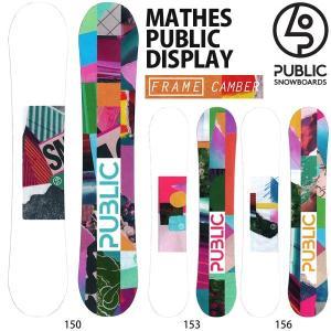 スノーボード 板 18-19 PUBLIC パブリック MATHES PUBLIC DISPLAY マスパブリックディスプレイ|move