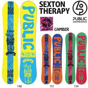 スノーボード 板 18-19 PUBLIC パブリック SEXTON THERAPY セクストンセラピー|move