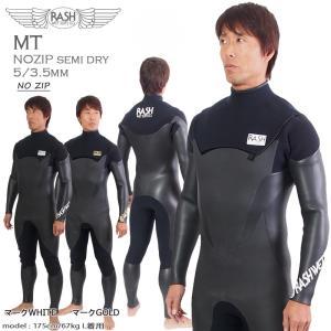 ウエットスーツ セミドライ 18-19 RASH(ラッシュ) MT NOZIP 5/3.5mm COLD WATER SERIES セミドライ  全身最高品質起毛使用! ノンジップ 国産|move