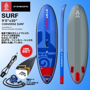2018 スターボード お得な4点SET スタンドアップパドルボード Surf サーフ INFLATABLE SUP  9'0
