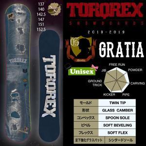 スノーボード 板 ツイン キャンバー オールラウンド グラトリ パーク 18-19 TORQREX トルクレックス GRATIA グラティア|move
