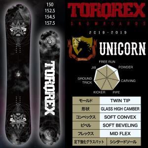 スノーボード 板 オールラウンド ハイキャンバー ツイン 18-19 TORQREX トルクレックス UNICORN ユニコーン|move