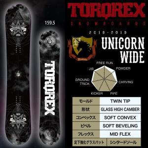 スノーボード 板 オールラウンド ハイキャンバー ツイン ワイド 18-19 TORQREX トルクレックス UNICORN WIDE ユニコーンワイド|move