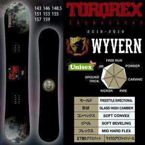 スノーボード 板 カービング パーク パイプ ディレクショナル 18-19 TORQREX トルクレックス WYVERN ワイバーン|move