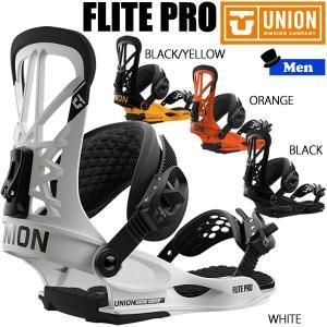スノーボード バインディング ビンディング 18/19 UNION ユニオン FLITE PRO フライトプロ|move