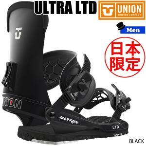 スノーボード バインディング ビンディング 18-19 UNION ユニオン ULTRA LTD ウルトラリミテッド|move