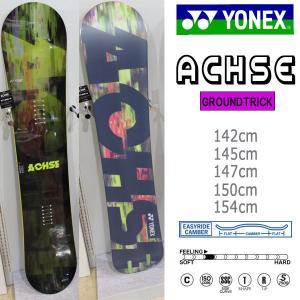 スノーボード 板 グラトリ ソフト 高反発 18-19 YONEX ヨネックス ACHSE アクセ|move