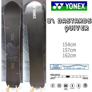 スノーボード 板 限定モデル フリーライド カービング 18-19 YONEX ヨネックス 81BASTARS QUIVER バスタークイーバー|move