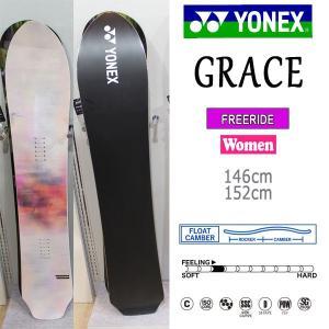 スノーボード 板 フリーライド カービング パウダー 18-19 YONEX ヨネックス GRACE グレイス|move