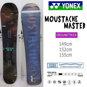 スノーボード 板 ダブルキャンバー グラトリ JIB 18-19 YONEX ヨネックス MOUSTACHEMASTER マウスタチェマスター|move