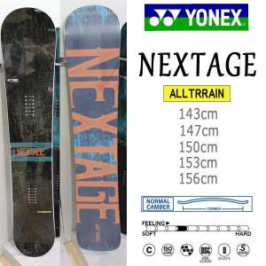 スノーボード 板 オールラウンド カービング パーク 18-19 YONEX ヨネックス NEXTAGE ネクステージ|move