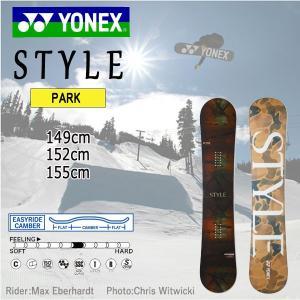スノーボード 板 ツイン パーク 高反発 18-19 YONEX ヨネックス STYLE スタイル|move