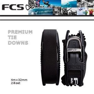 FCS エフシーエス PREMIUM TIE DOWNS|move