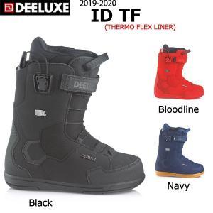 スノーボード ブーツ 靴 19-20 DEELUXE ディーラックス ID TF アイディ TF 成型インナー フリースタイル グラトリ