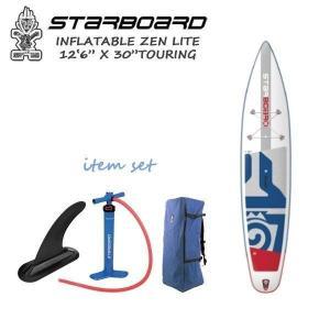 スタンドアップパドルボード 2019 スターボード STARBOARD INFLATABLE SUP  12'6 x30 x6 TOURING ZEN LITE ツーリング move