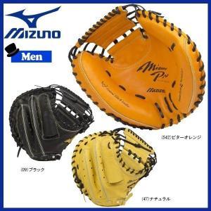 野球 グラブ グローブ 一般用 軟式用 ミズノ MIZUNO ミズノプロ BSS限定 フィンガーコアテクノロジー キャッチャーミット 右投げ用 HG-3型 捕手 slng|move