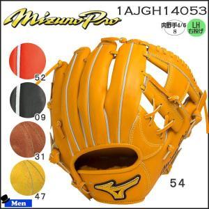 野球 グラブ グローブ 硬式 一般 ミズノ MIZUNO BSS限定店モデル ミズノプロ スピードドライブテクノロジー 内野手用4/6 右投げ用 8|move