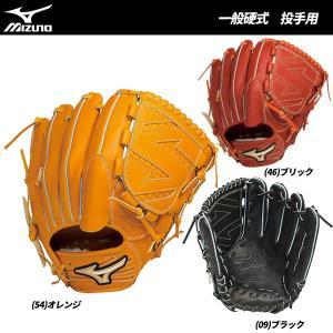 野球 硬式グラブ ミズノ MIZUNO 一般用 グローバルエリートTrue 投手用 11|move