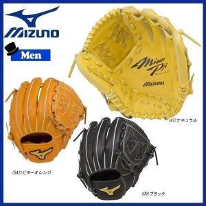 野球 グラブ グローブ 一般用 硬式用 ミズノ MIZUNO ミズノプロ BSS限定 フィンガーコアテクノロジー 内野手用4/6 右投げ用 8 slng|move