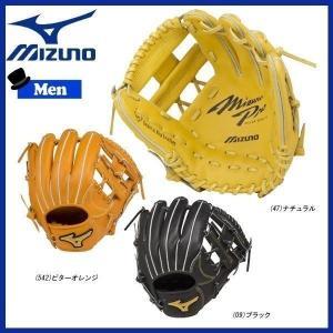 野球 グラブ グローブ 一般用 硬式用 ミズノ MIZUNO ミズノプロ BSS限定 フィンガーコアテクノロジー 内野手用4/6 タイト設計 右投げ用 9 slng|move