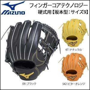 野球 グラブ グローブ 一般 硬式用 ミズノ MIZUNO ミズノプロ BSS プロ型 フィンガーコ...