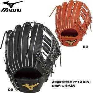 野球 グラブ グローブ 一般 硬式用 ミズノ MIZUNO ミズノプロ BSS 波賀工場生産 MADE IN HAGA 外野手用 サイズ18N|move