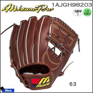 野球 グラブ グローブ 硬式 一般 ミズノ MIZUNO BSS限定店モデル ワールドウィンプロフェッショナル 初代M復刻 内野手 右投げ 7 コーヒーブラウン|move