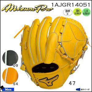 野球 グラブ グローブ 軟式 一般 ミズノ MIZUNO BSS限定店モデル ミズノプロ スピードドライブテクノロジー 投手 ピッチャー 8 P15|move