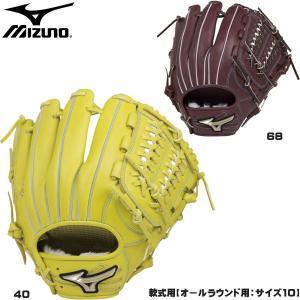 野球 グラブ グローブ 一般軟式用 ミズノ MIZUNO グローバルエリート Hselection 02 オールラウンド 右投げ用 サイズ10 新球対応|move