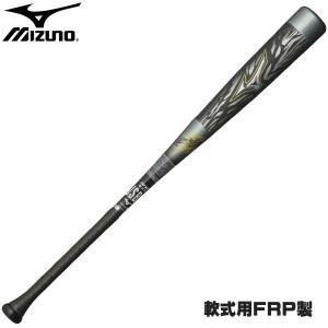 野球 バット 一般軟式用 カーボン FRP ミズノ MIZUNO ビヨンドマックス ギガキング トップ シルバー/ブラック フレアグリップ 83cm710g平均 新球対応|move