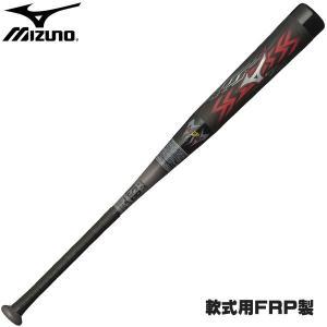 野球 バット 一般軟式用 カーボン FRP ミズノ MIZUNO ビヨンドマックス オーバル トップ ブラック/シルバー 83cm680g平均 新球対応|move