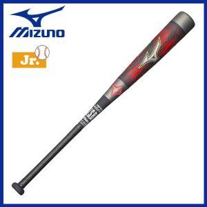野球 バット 軟式用 カーボン 少年用 ジュニア用 ミズノ MIZUNO ビヨンドマックス メガキング2 78cm570g平均 ダークシルバー/ブラック 新球対応|move