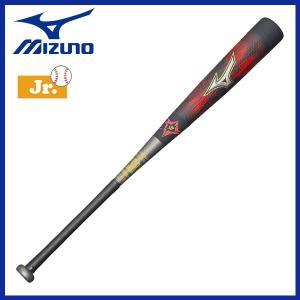 野球 バット 軟式用 カーボン 少年用 ジュニア用 ミズノ MIZUNO ビヨンドマックス メガキング2 80cm580g平均 ブラック/ダークシルバー 新球対応|move