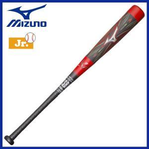 野球 バット 軟式用 カーボン 少年用 ジュニア用 ミズノ MIZUNO ビヨンドマックス メガキングミドル 78cm580g平均 レッド/ブラック|move