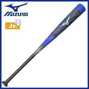 野球 バット 軟式用 カーボン 少年用 ジュニア用 ミズノ MIZUNO ビヨンドマックス メガキングミドル 80cm590g平均 ブルー/ブラック|move