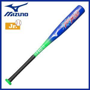 野球 バット 軟式用 カーボン 少年用 ジュニア用 ミズノ MIZUNO キングヒッター330 66cm330g平均 ブルー/グリーン|move