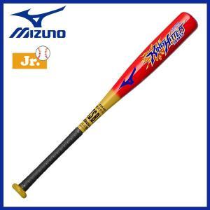 野球 バット 軟式用 カーボン 少年用 ジュニア用 ミズノ MIZUNO キングヒッター350 68cm350g平均 レッド/ゴールド|move
