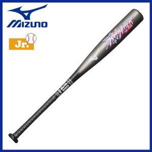 野球 バット 軟式用 カーボン 少年用 ジュニア用 ミズノ MIZUNO キングヒッター370 70cm370g平均 ダークシルバー/ブラック 新球対応|move