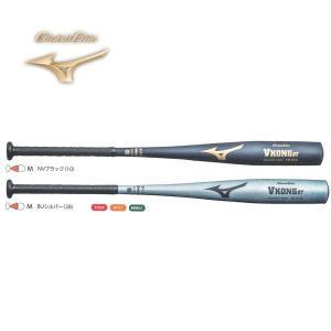 野球 MIZUNO ミズノ 一般硬式金属バット グローバルエリート Vコング07 83cm 84cm 900g以上|move
