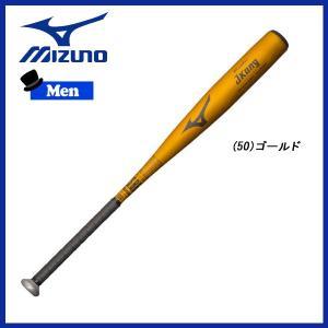 野球 バット 軟式 金属 一般用 ミズノ MIZUNO Jコング 83cm730g平均 84cm750g平均 新球対応|move