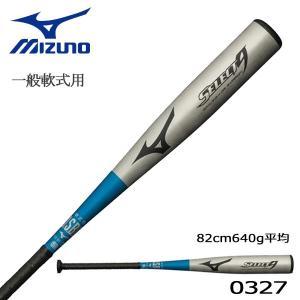 野球 バット 一般軟式用 金属製 超々ジュラルミン ミズノ MIZUNO セレクトナイン 82cm640g平均 トップバランス シルバー/ブルー 新球対応|move
