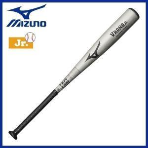 野球 バット 軟式用 金属 少年用 ジュニア用 ミズノ MIZUNO VコングJr 76cm530g平均 シルバー|move