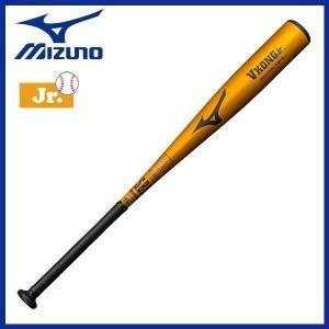 野球 バット 軟式用 金属 少年用 ジュニア用 ミズノ MIZUNO VコングJr 78cm540g平均 ゴールド|move