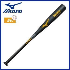 野球 バット 軟式用 金属 少年用 ジュニア用 ミズノ MIZUNO VコングJr 80cm560g平均 ブラック 新球対応|move