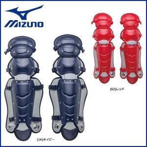 野球 MIZUNO ミズノ 一般ソフトボール用 レガーズ 捕手 キャッチャー 防具 move