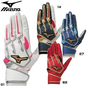 野球 バッティング手袋 一般 両手用 ミズノ MIZUNO ミズノプロ シリコンパワーアークW ダブルベルト|move